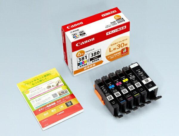 キヤノンCANONBCI-381+380/6MP純正プリンターインクPIXUS(ピクサス)6色マルチパック BCI3813806