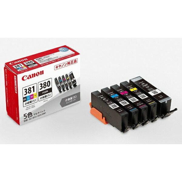 キヤノンCANONBCI-381s+380s/5MP純正プリンターインクPIXUS(ピクサス)5色マルチパック BCI381S3