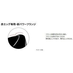 【2017年9月発売】【送料無料】プロギアドライバーeggドライバーIMPACT-SPEC11.5°《専用軽量シャフトM-37》R