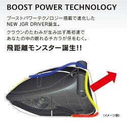 【2017年10月27日発売】【送料無料】ブリヂストンドライバーTOURBJGR9.5°《JGRオリジナルTG1-5カーボンシャフト》S