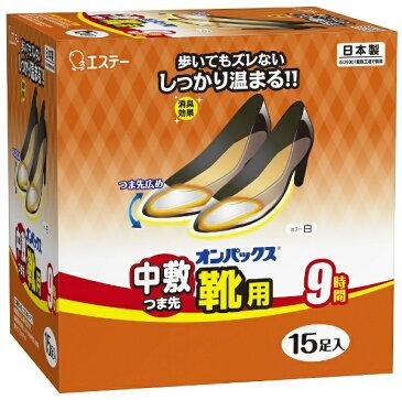 エステー オンパックス 靴用15個 〔カイロ〕