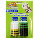 JIC(ジャパンインターナショナルコマー 電動掃除ブラシスーパーソニックスクラバー用替えパッドセット (12枚入) HARF-JP