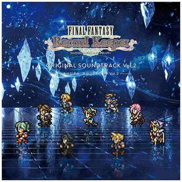 ソニーミュージックマーケティング (ゲーム・ミュージック)/FINAL FANTASY Record Keeper オリジナル・サウンドトラック vol.2 【CD】