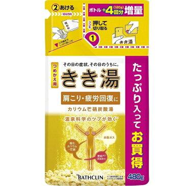 バスクリン BATHCLIN きき湯 カリウム芒硝炭酸湯 つめかえ用 480g