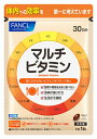 ファンケル FANCL FANCL(ファンケル) マルチビタミン 90日分 (3袋セット ) 〔栄養補助食品〕【wtcool】