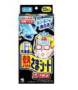 小林製薬 Kobayashi 冷凍庫用 熱さまシートストロン...