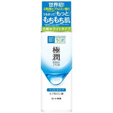ロート製薬 ROHTO 肌研(肌ラボ) 極潤 ヒアルロン液 ライトタイプ (170ml) 〔化粧水〕