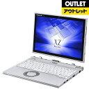 【送料無料】 パナソニック 【アウトレット品】【LTE対応 SIMフリー】12型タッチ対応ノートPC[Office付き・Win10 Pro・Core i5・SSD256GB・メモリ8GB] Let's note XZシリーズ シルバー CF-XZ6HFBQR (2017年春モデル)[CFXZ6HFBQR]