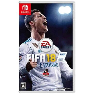 【送料無料】 EA(エレクトロニックアーツスクウェア) FIFA 18【Switchゲームソフト】[FIFA18]