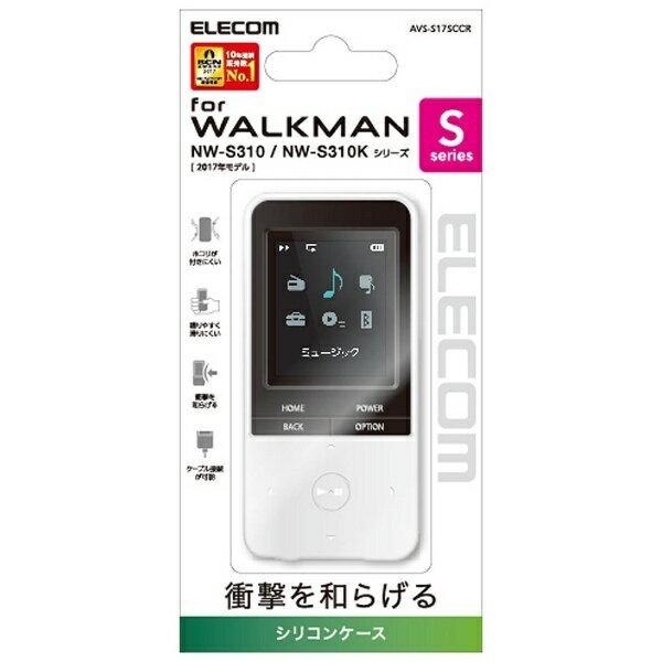 デジタルオーディオプレーヤー用アクセサリー, デジタルオーディオプレーヤーケース  ELECOM Walkman S AVS-S17SCCR