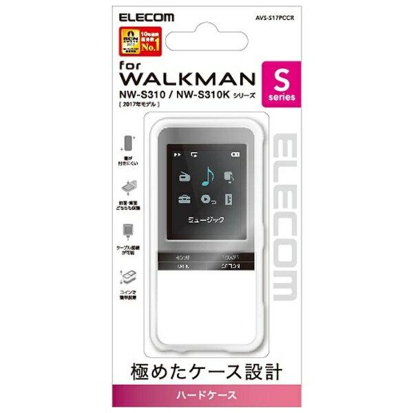 ポータブルオーディオプレーヤー, その他  ELECOM Walkman S AVS-S17PCCR