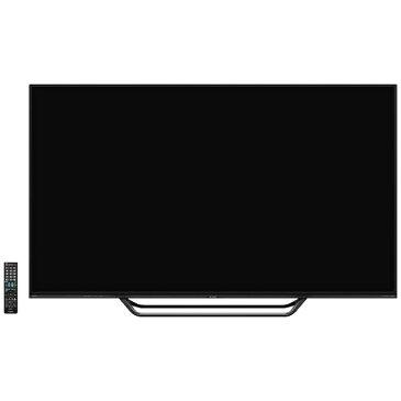 【送料無料】 シャープ 70V型 地上・BS・110度CSチューナー内蔵 8K対応液晶テレビ AQUOS(アクオス) LC-70X500(別売USB HDD録画対応)