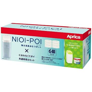 ニューウェルブランズ・ジャパン Newell Brands Japan ニオイポイ×におわなくてポイ共通カセット(6個パック) ホワイト WH