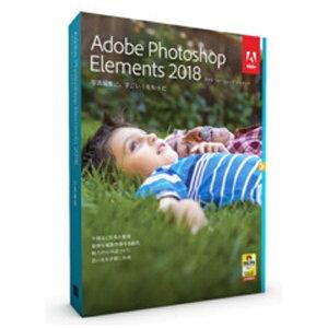 「ADOBE Photoshop Elements 2018」のパッケージ