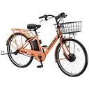 【送料無料】 ブリヂストン 26型 電動アシスト自転車 STEP CRUZ e(E.Xサニーピンク/内装3段変速) ST6B48 【2018年モデル】【組立商品につき返品不可】 【代金引換配送不可】