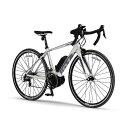 【送料無料】 ヤマハ YAMAHA 700×25C型 電動アシストロードバイク YPJ-R(ピュアパールホワイト/22段変速...