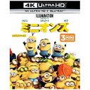 【送料無料】 NBCユニバーサル ミニオンズ(4K ULTRA HD + Blu-rayセット) 【Ultra HD ブルーレイソフト】