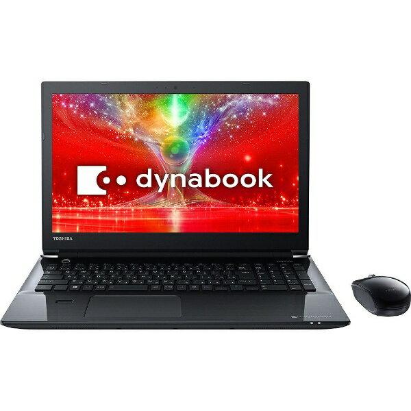 ノートPC「dynabook T75」(PT75E)