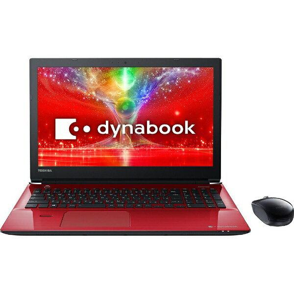 ノートPC「dynabook T85」(PT85E)