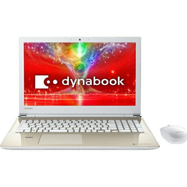 ノートPC「dynabook T55」(PT55E)