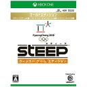【送料無料】 ユービーアイソフト スティープ ウインター ゲーム ゴールド エディション【Xbox Oneゲームソフト】