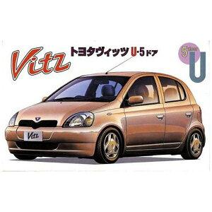 1/24 インチアップシリーズ No.23 トヨタ ヴィッツ Uタイプ・5ドア