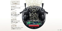 日立 HITACHI RV-EX1 ロボット掃除機 minimaru(ミニマル) パールホワイト[お掃除ロボット 小型 RVEX1]