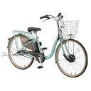 【送料無料】 ブリヂストン 26型 電動アシスト自転車 フロンティア デラックス(E.Xグレイッシュミント/内装3段変速) F6DB38【2018年モデル】【組立商品につき返品不可】 【代金引換配送不可】