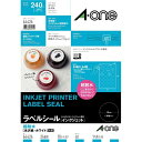 楽天ビックで買える「エーワン ラベルシール[インクジェット]超耐水タイプ光沢紙・丸型(A4判:24面・10シート:240片) 64424」の画像です。価格は968円になります。