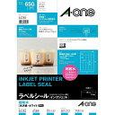 エーワン A-one ラベルシール[インクジェット]超耐水タイプ光沢紙(A4判:65面・10シート:650片 64265