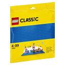 レゴジャパン LEGO 10714 クラシック 基礎板 ブルー[レゴブロック]