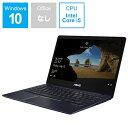 楽天【送料無料】 ASUS 13.3型ノートPC[Win10・Core i5・SSD 256GB・メモリ 8GB]ZenBook UX331UN-8250B ロイヤルブルー[UX331UN8250B]