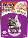 楽天ビックで買える「マースジャパンリミテッド カルカンP お魚お肉ミックス 70g KWP42」の画像です。価格は65円になります。
