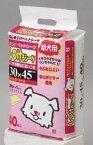 ボンビアルコン bonbi ボンビしつけるシーツ 幼犬用 40枚 30×45