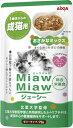 楽天ビックで買える「アイシア AIXIA MiawMiawジューシー おさかなミックス MJP-2」の画像です。価格は64円になります。
