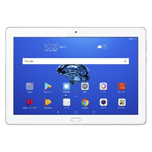 HUAWEI ファーウェイ HDN-W09 Androidタブレット MediaPad M3 Lite 10 wp ミスティックシルバー [10.1型 /ストレージ:32GB /Wi-Fiモデル][タブレット 本体 10インチ M3LITE10WP]|ROOM - 欲しい! に出会える。