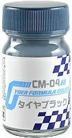 ホビー工具・材料, 塗料・塗料用品  Gaianotes GPX CM-04