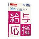 【送料無料】 エプソン EPSON 〔ライセンス〕 Wepl...