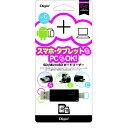 ナカバヤシNakabayashi CRW-TCMSD72BK microSD/SDカード専用カードリーダー Digio2 ブラック [USB2.0]