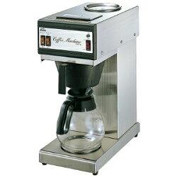 【送料無料】カリタ業務用コーヒーメーカーパワーアップ型(15杯分)KW-15