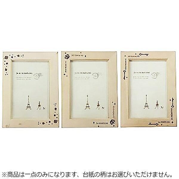 インテリア小物・置物, フォトフレーム  HAYASHI IMANITY 8315