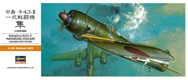 ミリタリー, 戦闘機・戦闘用ヘリコプター  Hasegawa 172 43-II