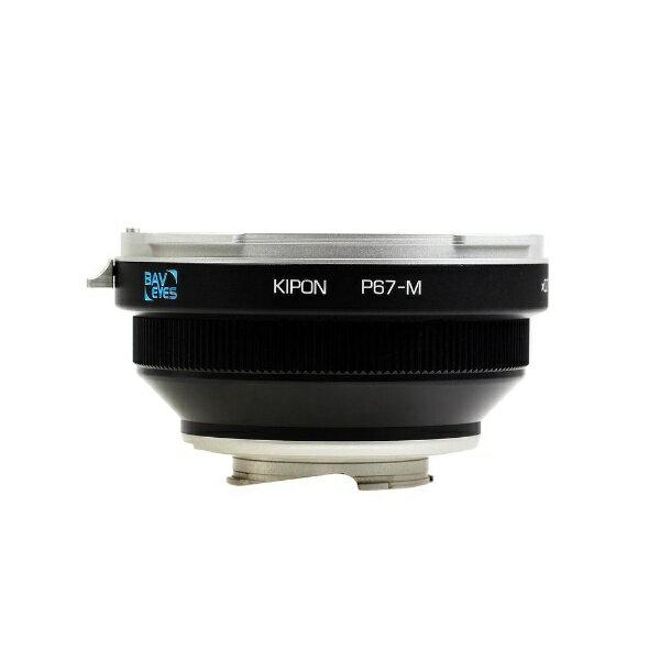 カメラ・ビデオカメラ・光学機器, その他 KIPON Baveyes PENTAX67-LM 0.7x 120FFP67LM
