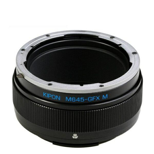 カメラ・ビデオカメラ・光学機器, その他 KIPON KIPON MAMIYA645-GFX M M645GFXM