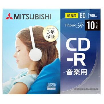 三菱ケミカルメディア MITSUBISHI CHEMICAL MEDIA 音楽用CD-R Phono-R 10枚パック【ビックカメラグループオリジナル】 MUR80FN10D1B ブルー