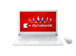 【2018年01月19日発売】【送料無料】東芝15.6型ノートPC[Office付き・Win10Home・Corei7・HDD1TB・メモリ8GB]dynabookT75/FWリュクスホワイトPT75FWP-BJA2(2018年春モデル)PT75FWP-BJA2リュクスホワイト