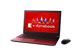 【2018年01月19日発売】【送料無料】東芝15.6型ノートPC[Office付き・Win10Home・Corei7・HDD1TB・メモリ8GB]dynabookT75/FRモデナレッドPT75FRP-BJA2(2018年春モデル)PT75FRP-BJA2モデナレッド