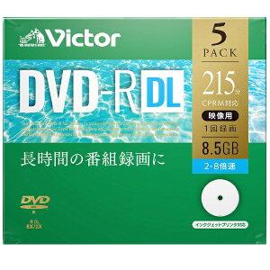 三菱ケミカルメディア MITSUBISHI CHEMICAL MEDIA VHR21HP5J1 録画用DVD-R Victor(ビクター) [5枚 /8.5GB /インクジェットプリンター対応]