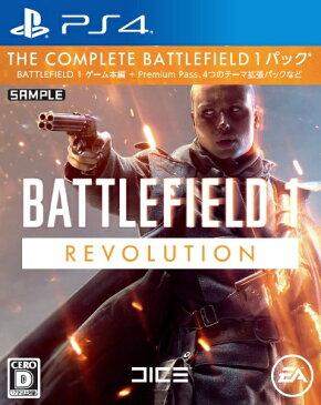 【送料無料】 EA(エレクトロニックアーツスクウェア) バトルフィールド 1 REVOLUTION【PS4ゲームソフト】