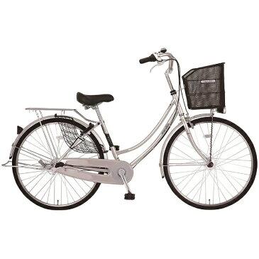 【送料無料】 MARUKIN 27型 自転車 レイニープレミアH 273-K(シルバー/内装3段変速) MK-18-003【2018年モデル】【組立商品につき返品不可】 【代金引換配送不可】【メーカー直送・代金引換不可・時間指定・返品不可】